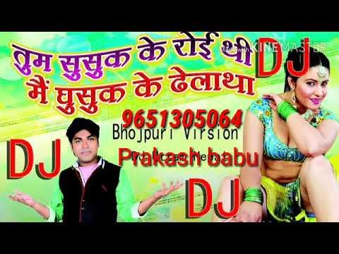 Yad Karo Us Bagiya Ko Dj Prakash Babu