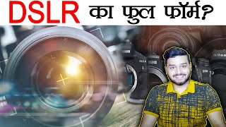 DSLR का पूरा मतलब क्या होता है?  DSLR vs SLR Camera, Full Form and Various Random Facts - TEF Ep 113