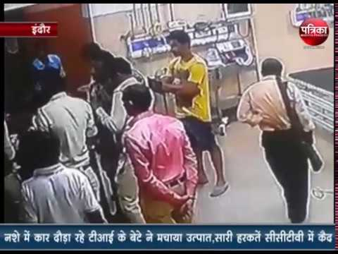 Attempt to murder on non payment of money at Indore Madhya Pradesh