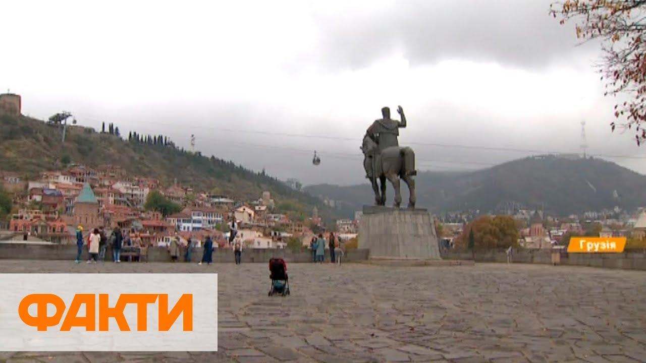 Отдых в Грузии: что попробовать, привезти домой и цены