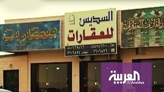 #السعودية .. ضوابط جديدة لعقود الإيجار