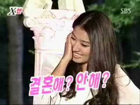 Hwang Bo Amp Shin Jung Hwan Pt1 X Man Rivals To Couple
