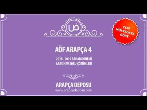 AÖF Arapça 4 - 2018 - 2019 Ara Sınav Çıkmış Soru Çözümleri