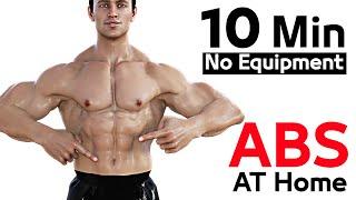 7 abdos workout home exercise