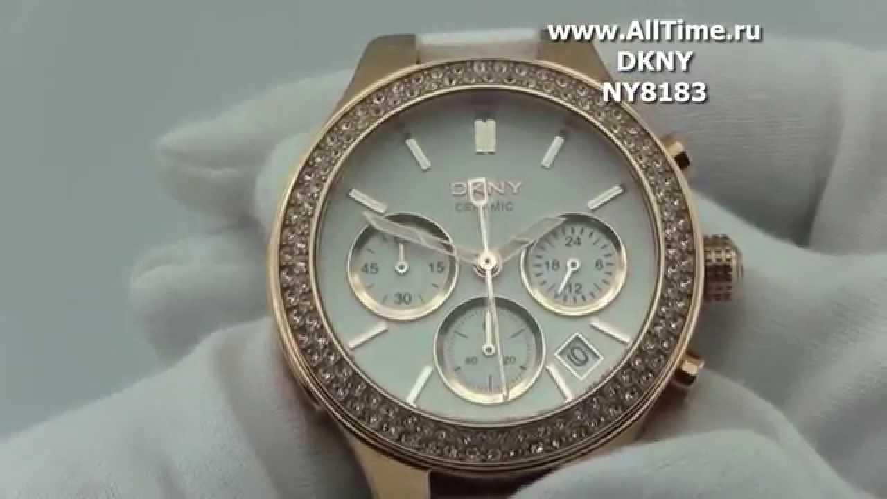Women's DKNY Ceramic Chronograph Watch NY4983 - YouTube