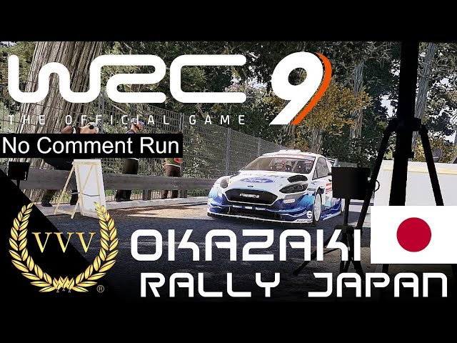 WRC 9 Japan - Okazaki - No Comment Run