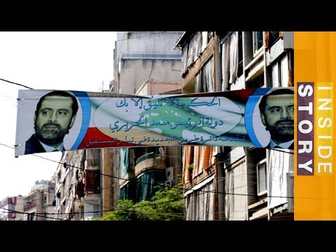 Is Lebanon on the brink of turmoil? - Inside Story