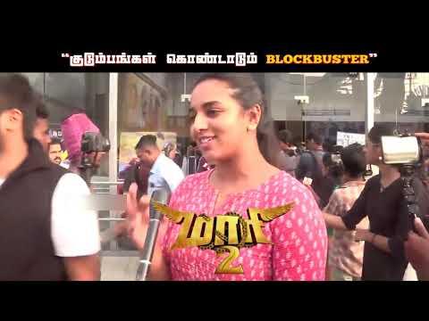 Maari 2 - TV Spots (Movie Running Successfully) | Dhanush | Balaji Mohan | Yuvan Shankar Raja