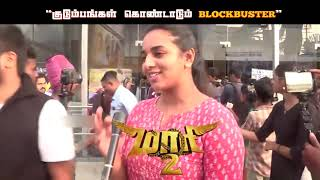Maari 2 TV Spots (Movie Running Successfully) | Dhanush | Balaji Mohan | Yuvan Shankar Raja