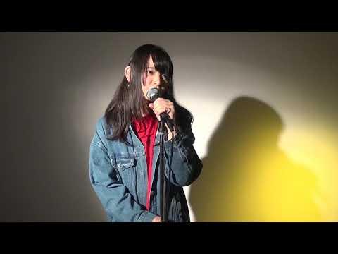Prayer X  /  King Gnu (アニメ「BANANA FISH」ED)  Covered By 筝葉 のなか (ことば  のなか)