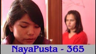 NayaPusta - 365
