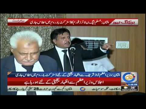 The meeting of lawyers will present their stance on the Panama case