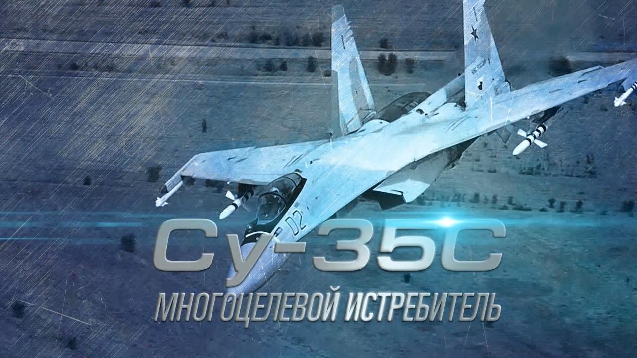 Минобороны РФ дает вразумительный ответ на агрессию гегемонов