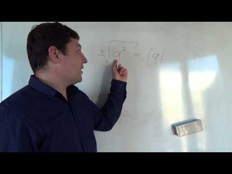 Упражнение 15.1. Алгебра 8 класс Мордкович А.Г.