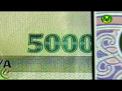 ورقة جديدة من العملة الوطنية 5000 Ouguiya Mauritania.wmv