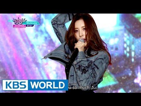 Wonder Girls (원더걸스) - Why So Lonely [Music Bank / 2016.09.30]
