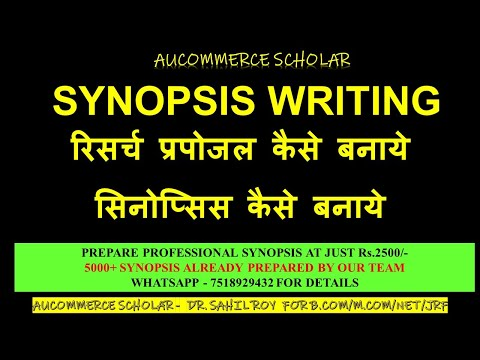 RESEARCH SYNOPSIS WRITING
