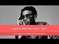 Playboi Carti/Gucci Mane Type Beat 2017 | Pe$o (Prod. E Haynes)