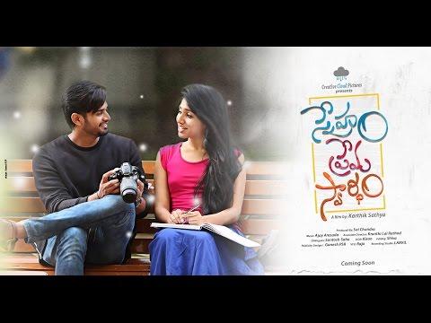 Sneham Prema Swardham Telugu Short Film 2017 || Direction By Karthik Sathya