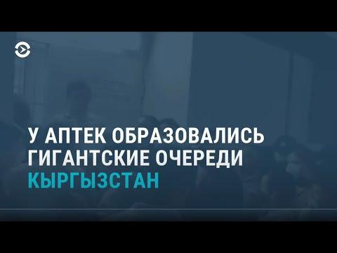 Казахстан продлил карантин