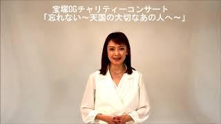 東日本大震災で保護者を亡くした震災遺児の学業継続を応援する、毎日新...