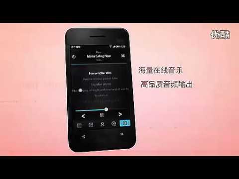 MEIZU M9 魅族最新震撼广告宣传片.flv