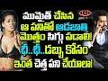 Big Boss Show Mumaith Khan Kiss To Navdeep Jr NTR Bigg Boss Telugu Boxoffice