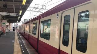 今日の京成 1024F 八千代台発車【鉄道系はなちゃん】