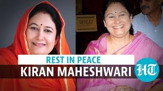 BJP MLA Kiran Maheshwari dies after testing Covid positive, PM condoles death
