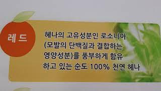 송도천연두피크리닉 송도천연머리염색 010-5140-04…
