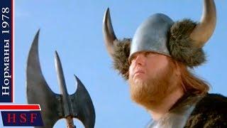 Основано на реальных событиях! Викинги против Индейцев! Нopманы | Исторические фильмы про викингов