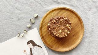 [비건베이킹] 습식 쌀가루로 만든 비건 쌀쿠키