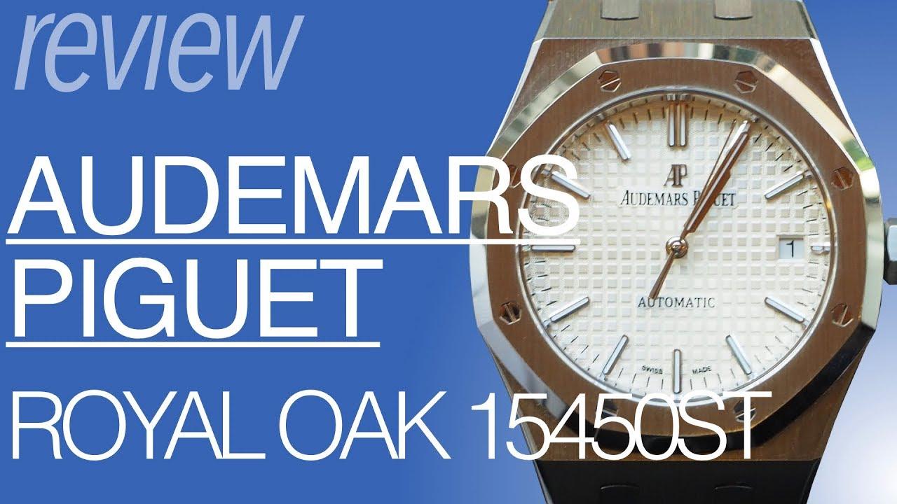 size 40 bc81a 8d80b オーデマ・ピゲ ロイヤルオーク 実機レビュー AUDEMARS PIGUET Ref. 15450ST シルバー