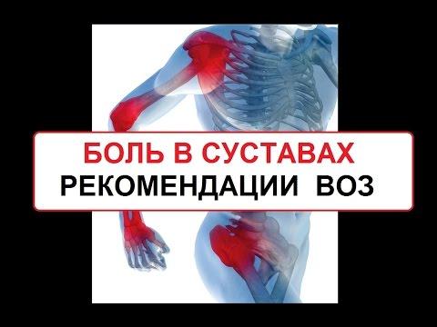 Гонартроз коленного сустава: лечение 1,2,3 степени заболевания