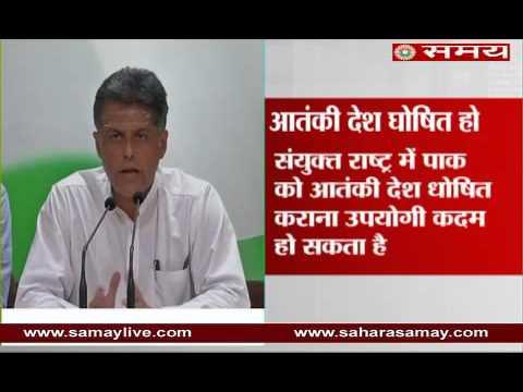 Manish Tewari on Big terrorist attack in Uri of Jammu Kashmir