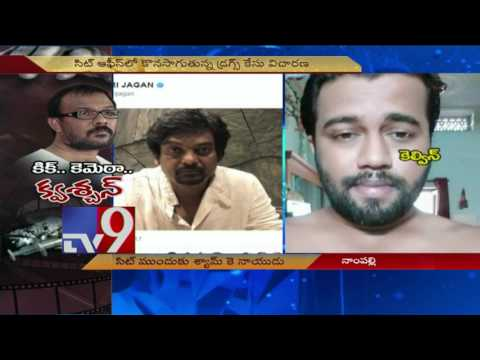 SIT special questionnaire for Shyam K Naidu over Drugs Mafia links - TV9