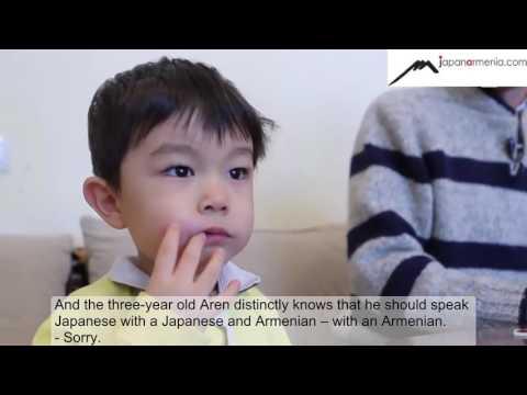 Japanese Love with the Armenian Motives-English subtitles