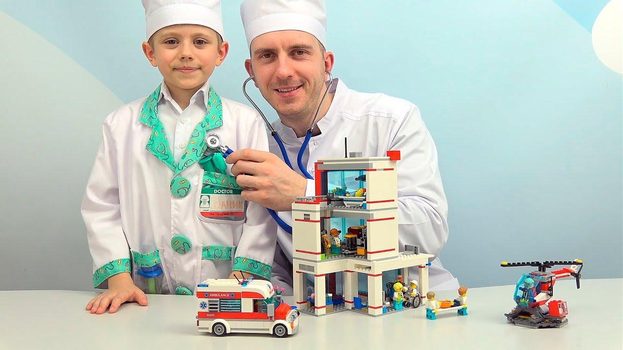 Доктор Даник и БОЛЬНИЦА ЛЕГО СИТИ - Детское видео про Lego City 60204 Hospital for Kids
