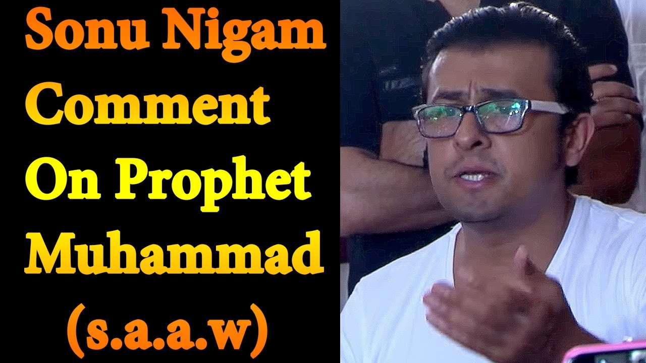 Sonu Nigam Comment On Prophet Muhammad (s a a w) | Azaan Controversy