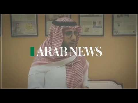 Why Arab News is relocating its editorial HQ to Riyadh
