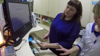 В аптеке в Новосибирске проверяют новую купюру в 2000 рублей на подлинность