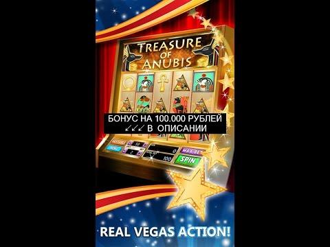 Скачать бесплатно все игровые автоматы баня через торрент игровые автоматы казино tiltplanet ru