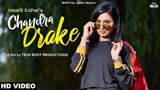 Chandra Drake - Meetii Kalher Mp3 Song Download