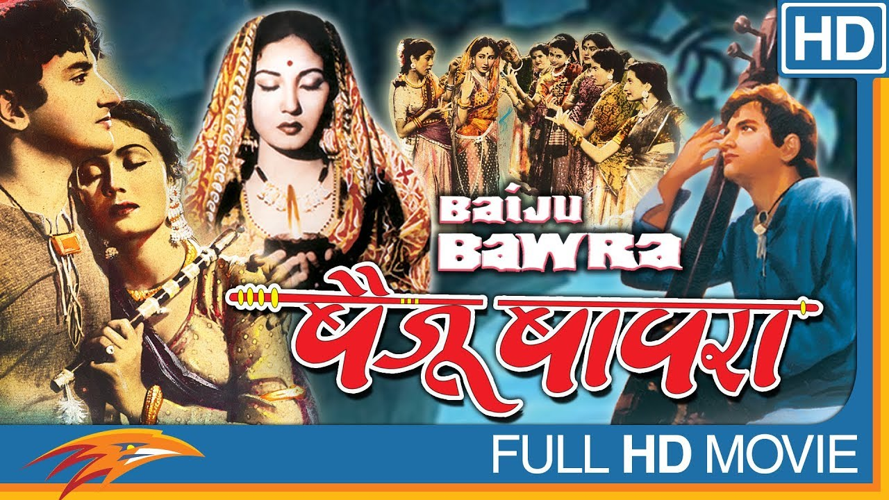 Baiju Bawra Hindi Full Movie HD || Meena Kumari, Bharat Bhushan || Eagle Hindi Movies