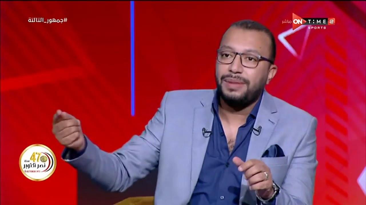 جمهور التالتة - عمر عبد الله يحلل ازاي ظهرت لمسات باتشيكو في مباراة المصري وصلح أخطاء كارتيرون