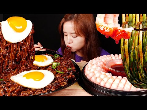 ASMR (COOKING) 짜장면,쉬림프링 Black Bean Noodles, Spicy Fire Shrimp, Green Onion Kimchi. MUKBANG