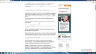 Настройка браузера для работы на портале Государственных закупок Казахстана(Настройка браузера для работы на портале Государственных закупок Казахстана., 2016-02-16T14:57:41.000Z)