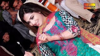 Mehak Malik Methon So Chawa Laye Phul Main Nai Trory New Latest Mujra 2017