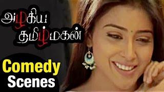Azhagiya Tamil Magan - Tamil | Vijay & Shriya Saran