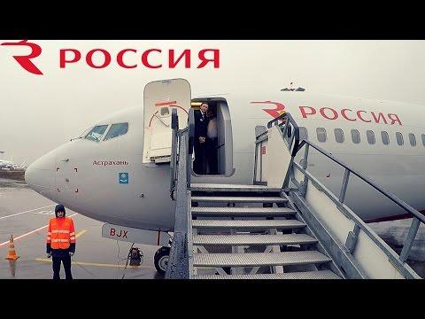 FLIGHT REPORT / ROSSIYA 737-800 / ST PETERSBURG - MOSCOW